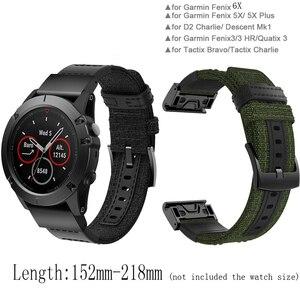 26 мм нейлоновый кожаный ремешок для часов Garmin Fenix 6X 5X 3 3HR, аксессуары для умных часов, ремень для браслета 26 мм, быстросъемный ремешок