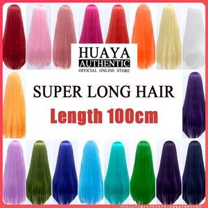 Длинный прямой парик HUAYA 100 см, синтетический парик для косплея для женщин, светлые, красные, розовые, серые, фиолетовые, 23 Цвета, искусственны...