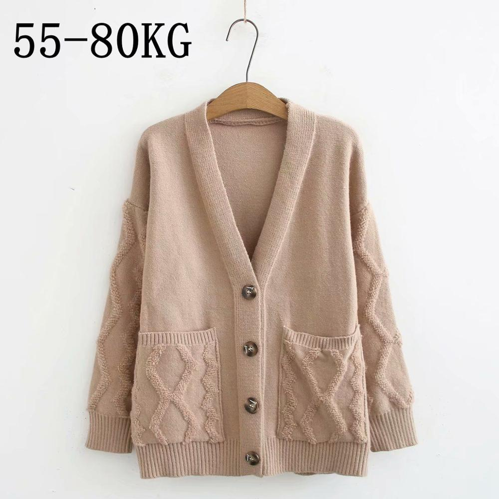 Oversized Loose Women Cardigan 2019 New Autumn Winter Keep Warm Knitted Sweater Coat Single Breasted Outwear Female Cardigans