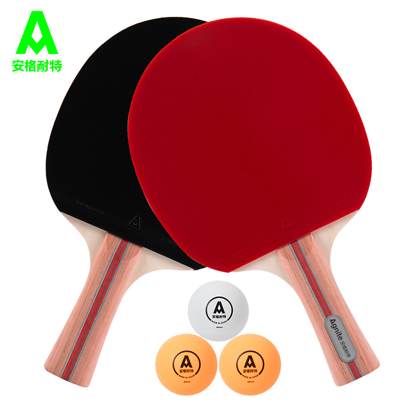 Deli Engelhard Knight F2351/F2361 Game Training Table Tennis Racket Penhold Double Shot Anti-Plastic Gift 3 Ball