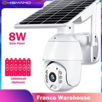 HISMAHO 4G SIM Karte 1080P IP Kamera WIFI 8W Solar Panel Batterie Sicherheit Kamera Outdoor PTZ CCTV kamera Smart Security Monitor