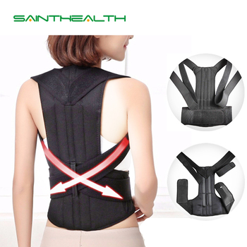 Unisex Therapy Posture Corrector for Back Clavicle Spine Back Shoulder Lumbar Support Corset Correction Posture Orthopedic Belt women back brace support posture corrector corset lumbar support belt upper back posture correction magnetic therapy pain relief