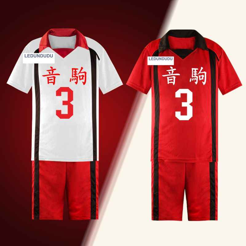 Bellebuy Haikyuu Kenma Kozume Cosplay Unisex Costume Nekoma High School Kenma Uniform Sports Jersey