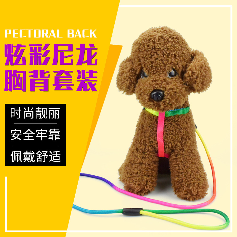 Round Rope + Colorful Chest And Back Pet Traction Rope Traction Belt Chest And Back Set Of Dog Collar Medium Large Dog Chain Dog