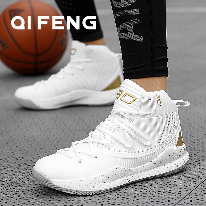 Men Sneakers Basket-Shoes Trainers Anti-Slip High-Top Outdoor Women Rebound Gym 13 Wearable title=