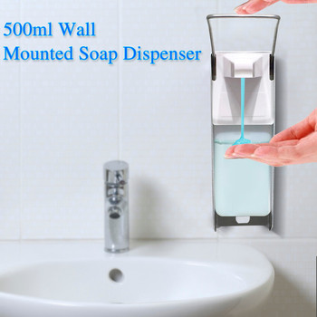 Support Wholesale Dropshipping 500ml Household Washing Hand Washer Press Type Soap Dispense High quality products Body Massage