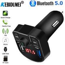 Reproductor de MP3 inalámbrico con Bluetooth 5,0, receptor de Audio manos libres, cargador rápido USB Dual, adaptador de música, Kit de coche transmisor FM