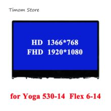 LCD Lenovo 530-14IKB 81H9 Touch for Ideapad Yoga 530/14/530-14ikb/.. Flex 6-14 6-14arr/81ha/6-14ikb/81em