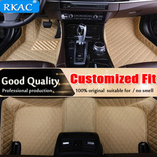 LSAUTO 3D Floor Mats Heavy Duty All Weather TPV for Toyota Prado 2010-2019 Custom Fit Front Second Seat