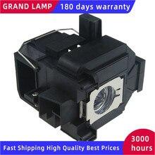 Высококачественная Лампа для проектора V13H010L69 ELPLP69 для EPSON зеркальная/зеркальная лампа