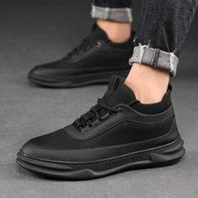 Men's shoes in winter, Korean fashion Joker shoes, sports and leisure shoes, fashion sports shoes and running shoes
