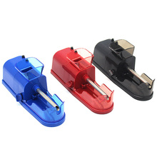 1pc Electric Easy Automatic Cigarette Rolling Machine Tobacco Injector Maker Roller