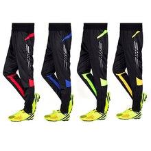 Мужские штаны для американского футбола, футбольные тренировочные штаны, с карманами на молнии, для бега, мужские спортивные штаны для фитнеса, тренировки, бега