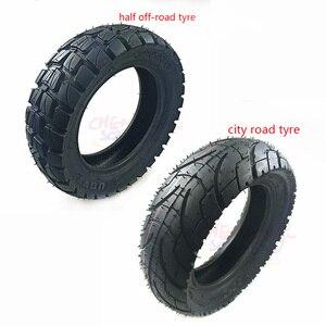 Высококачественная 10-дюймовая пневматическая шина, городская шина для электрического скутера, расширенная шина внедорожного городского т...