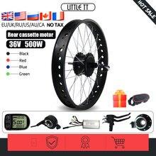 Электрический комплект для велосипеда на толстых покрышках 36