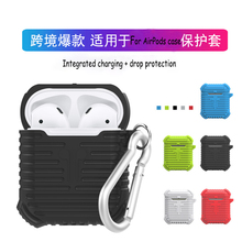 For Apple Airpods Case Soft Silicone Solid Color Sports Drop Bluetooth Wireless Headset Protection Earphone