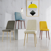 Nordic INS Dining Chair PU Fashion Creative Modern Minimalist Furniture Table and Chair Casual Coffee Office Home Chair