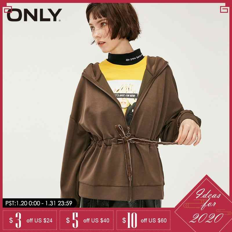 ONLY Loose Fit Pure Color Cinched Waist Sweatshirt Hoodies |11919S586
