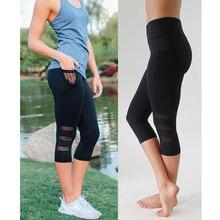 Женские леггинсы для фитнеса укороченные спортзала черные спортивные