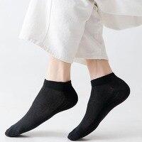Летние хлопковые мужские носки сетчатые 1