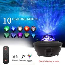 Romantic Colorful Starry Sky Galaxy Projector LED Night Light Blueteeth USB Charging Projection Lamp With BT Music Speaker