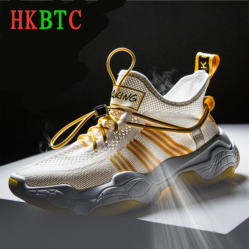Men's Sport Shoes Men Breathable Jogging Shoes Men Lightweight Sneakers Outdoor Running Shoes Zapatillas Hombre <font><b>Yeezys</b></font> <font><b>Air</b></font> <font><b>500</b></font> image