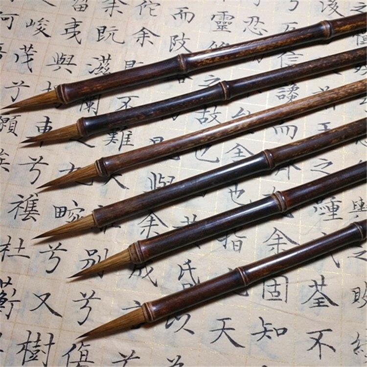 fina chinesa pintura pincéis de escrita 2