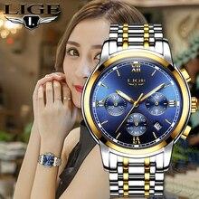 LIGE women watches high-end luxury brand waterproof watch fashion ladies stainless steel casual wristwatch Quartz watch clock
