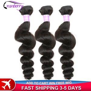 Волосы из клюквы, свободные волнистые пучки, можно купить 3 или 4 пряди, бразильские пучки волос, пучки человеческих волос Remy, пупряди натурал...