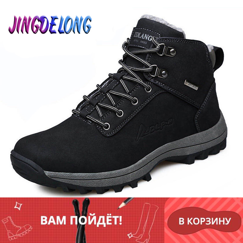 Winter Men Snow Boots Warm Man Warm Boots Designer Luxury Male Combat Shoes Driving Military Ankle Boots Tactical Punk Shoes