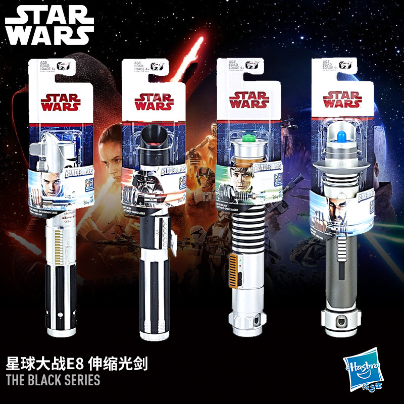 Hasbro C1286 Star Wars Jedi E8 Series Role Playing Boy Toy Retractable Lightsaber Toys For Children