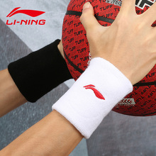 Li Ning wristband compression exercise sweat absorption and breathability лонгслив спортивный li ning li ning li004ewcotf1