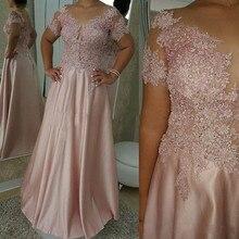 Elegant Mother Of The Bride Dresses A-li
