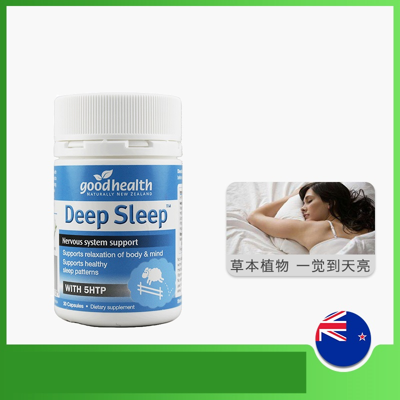 Good Health Deep Sleep Relieve Nervous Tension Tenseness Restlessness Irritability Natural Restful Sleep Support Nervous System