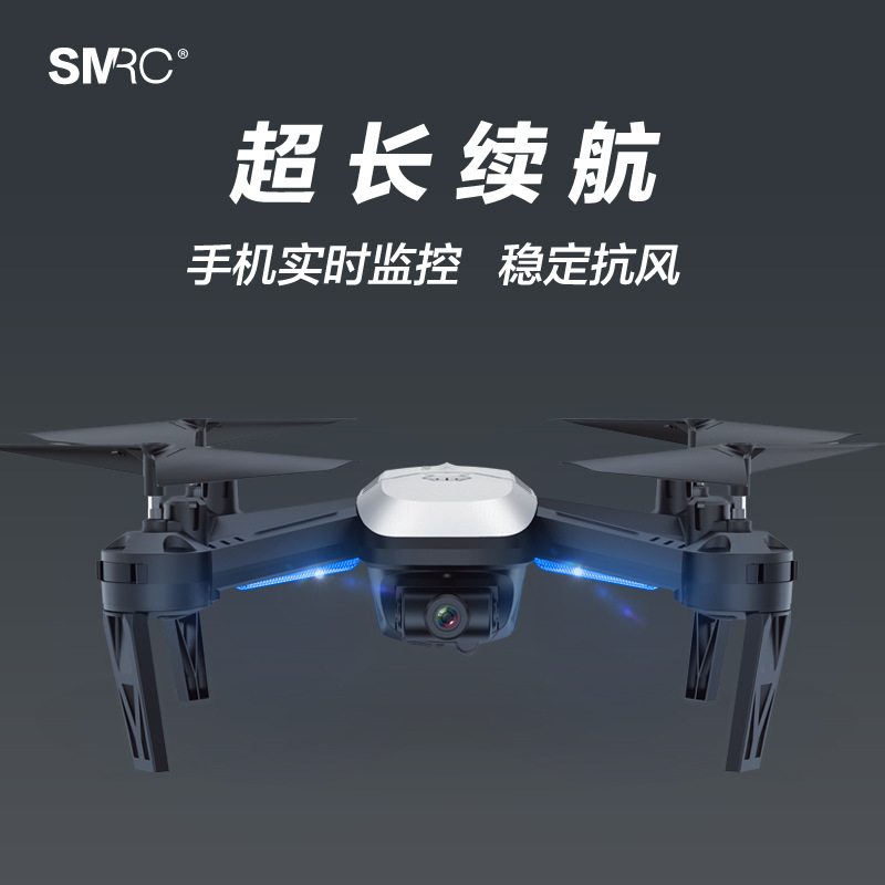 Smao/RC T6 S8w Pressure Set High Unmanned Aerial Vehicle Wifi Aerial Photography Profession Anticollision Quadcopter Smart