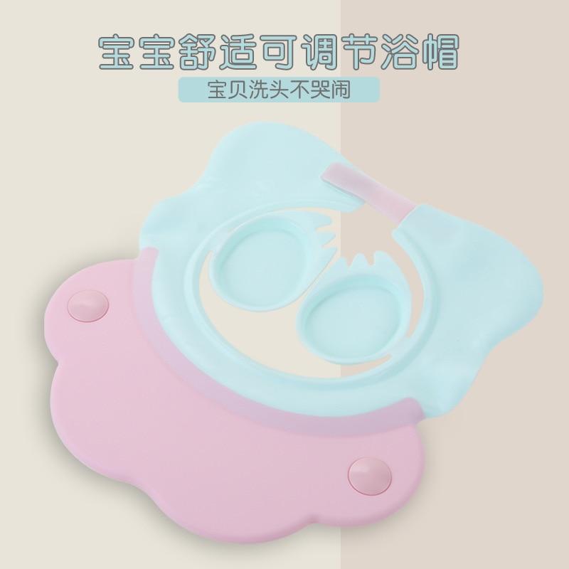 Import Infant Shampoo Cap Children Earmuff Shower Cap Baby Waterproof Shower Cap Cartoon Bath Cap