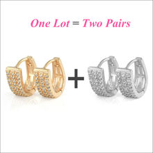 Серьги кольца женские золотистые 2 пары/Лот e0925