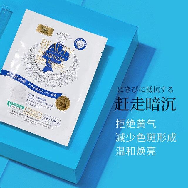 sheet mask Diamond Queen face mask Luxury Invisible Mask Tender Moisturizing Improve Dry Skin Replenishment korean skin care 3