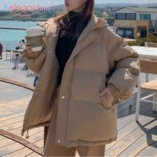 Aeleganmis-Parka gruesa y cálida para mujer, abrigo holgado de gran tamaño para mujer, abrigo de pan con capucha, prendas de vestir, Parkas acolchadas