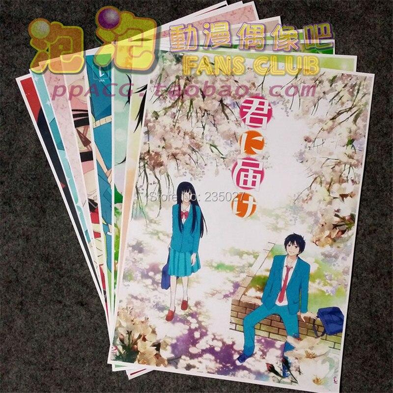 8 Pcs/set Anime Kimi Ni Todoke Poster Kuronuma Sawako Kazehaya Shouta Wall Pictures For Living Room A3 Film Posters Gifts
