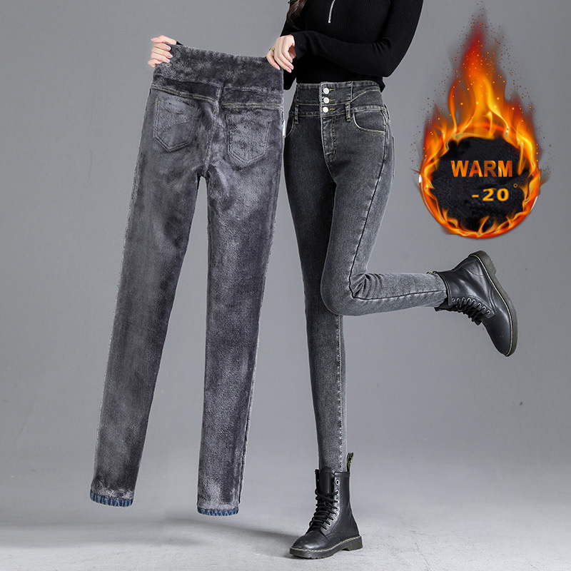 Warm Jeans Winter Women Denim Pants High Waist Bodycon Slim Female Trousers Stretchy Elastic Pantalones Fleece Jeans For Women Big Deal 8be487 Cicig