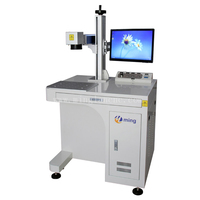 High quality 20W 30W 50W 100W Fiber Laser Marking Machine for metal and non metal