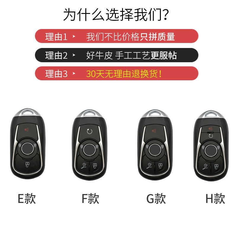 Cuir lumineux 3 boutons clé de voiture housse de protection de la peau pour Buick Envision Vervno GS 20T 28T Encore Opel Astra k
