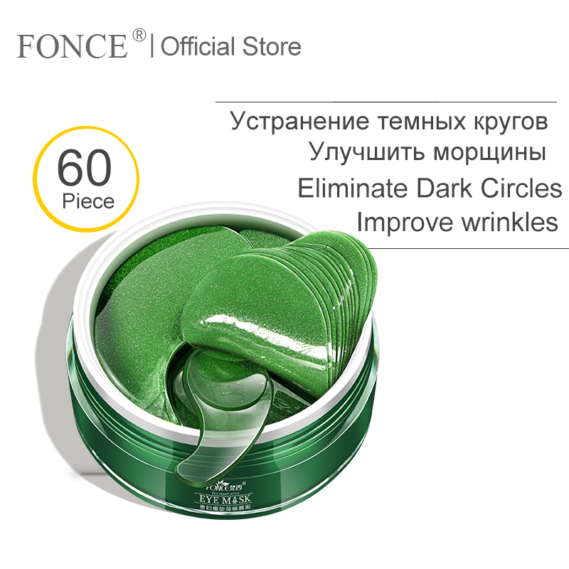 Fonce Coreano Algas Colágeno Crystal Eye Patches 60 peça Reduzir olheiras Gel do Cuidado do Olho Saco de Dormir Máscaras Anti Idade enrugamento Do olho