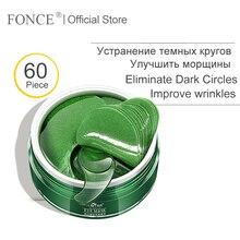 Fonce Korean Collagen Seaweed Crystal Eye Patches 60 piece Reduce Dark circles Gel Care Sleep Masks Anti Age Bag Wrinkle
