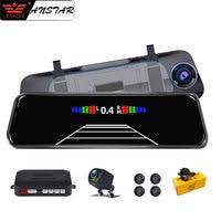 10'' Rearview Mirror DVR 3 in 1 Car Camera Reverse Radar Parking Sensor Blind Spot Detection System Parktronic Auto DVRs