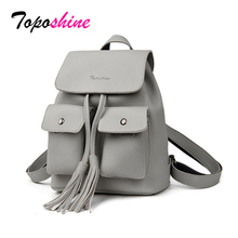 Toposhine 2017 Fashion Rivet Girls Lady Backpack Small PU Leather Cute Women Knitting Schoolbags 588