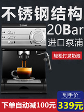 Coffee Machine Pot Digester Espresso Milk Foam Household Small Semiautomatic Steam Type Easy To Use