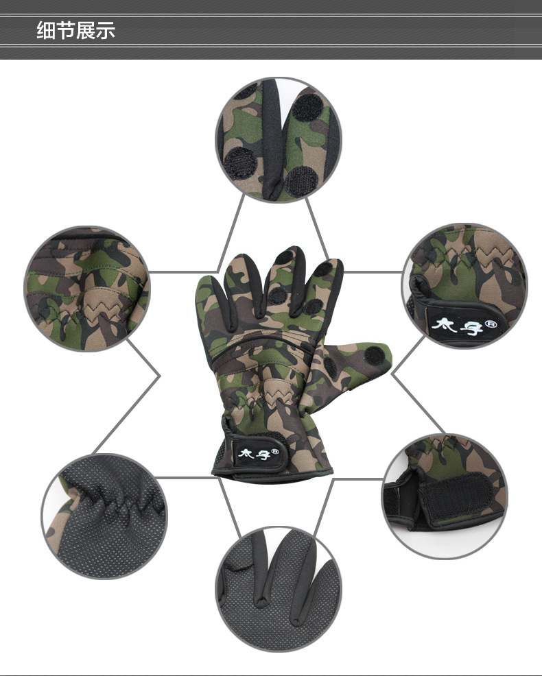 Image 5 - Fishing gloves Camouflage waterproof gloves Can be exposed three fingers Winter thick warm non slip glovesFishing Gloves   -