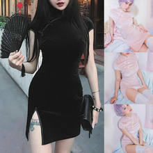 Qipao – robe chinoise en daim pour femmes, Qipao, Qipao, tenue de soirée en Satin, soie, Dragon et phénix, taille S M L XL XXL